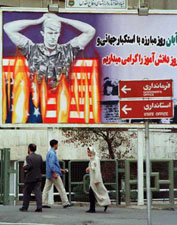 Burning the American flag in Tehran