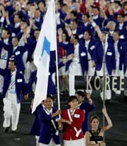 Korea Unification flag at Athens 2004 Olympic Games.