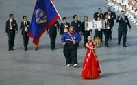 Flag of GUam