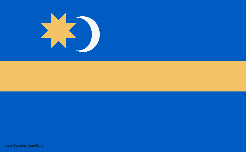 Sz�kelyn Flag