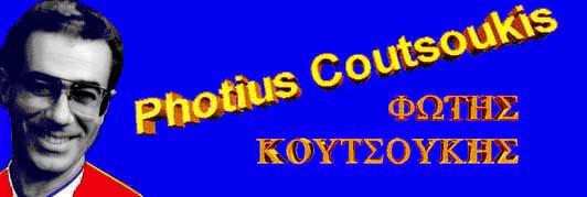 Photius Coutsoukis
